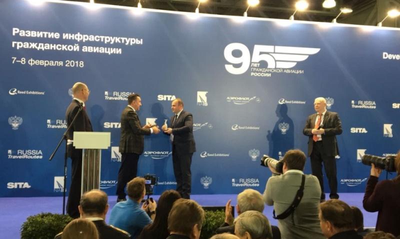 Аэропорт Махачкалы признан лучшим в СКФО