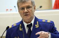 Генпрокурор России представил нового прокурора республики