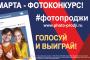 Приложение виртуальной реальности разработают на чемпионате WorldSkills Russia