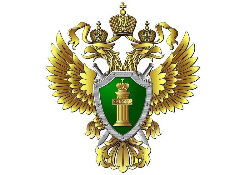Алексей Ежов назначен заместителем прокурора Дагестана