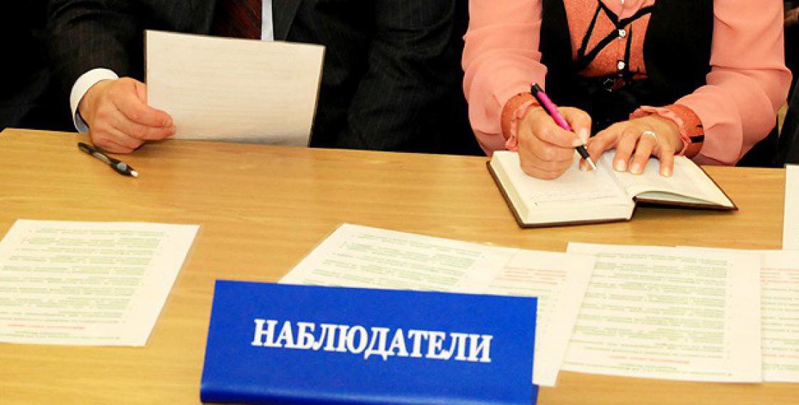 Наблюдатели на президентских выборах координируют усилия