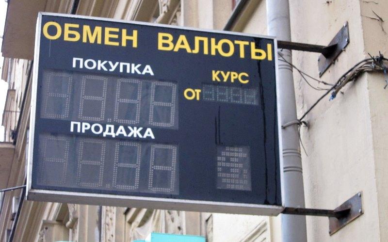 Прокуратура возбудила пять административных дел в отношении банка «Эльбин»