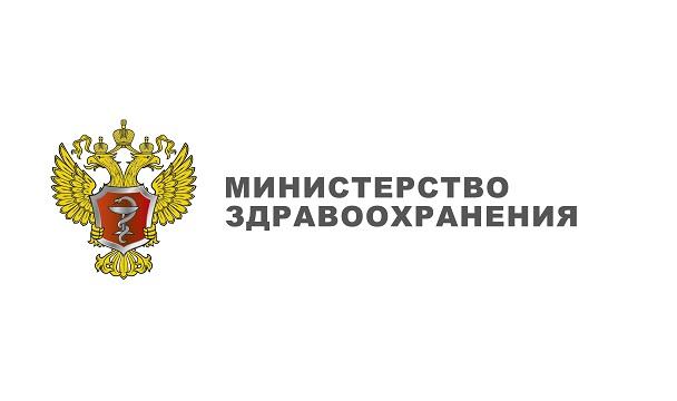 Минздрав Дагестана: Обысков в министерстве не было
