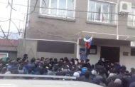 МВД Дагестана прокомментировало беспорядки в селе Ахты