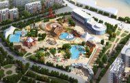 Три проекта представит Дагестан на инвестиционном форуме в Сочи
