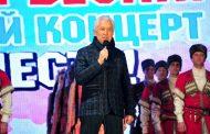 В Махачкале отпраздновали воссоединение Крыма с Россией