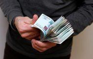 Депутата и фермера в Кизилюртовском районе осудили за мошенничество