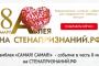 «Дагэнергосбыт» оштрафован на 1,6 млн рублей