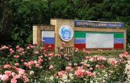Назначен исполняющий обязанности главы Дербентского района