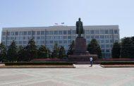 Управление ЖКХ Махачкалы нарушило закон при закупке на 47,7 млн рублей