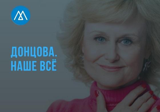 В топе только женщины. Кого читали в России в 2017-м
