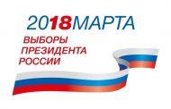 Дагестан готовится к выборам