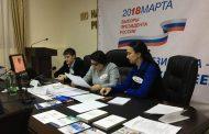 Явка избирателей в Дагестане превысила 50%