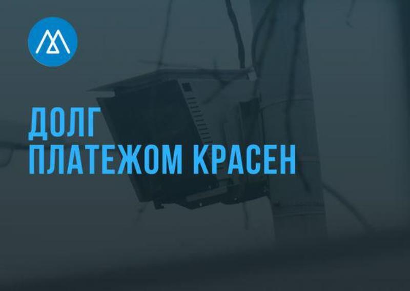 Камеры фиксации нарушений ПДД в Дагестане заработали в полную силу