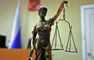 Перед судом предстанет предприниматель, обвиняемый в мошенничестве