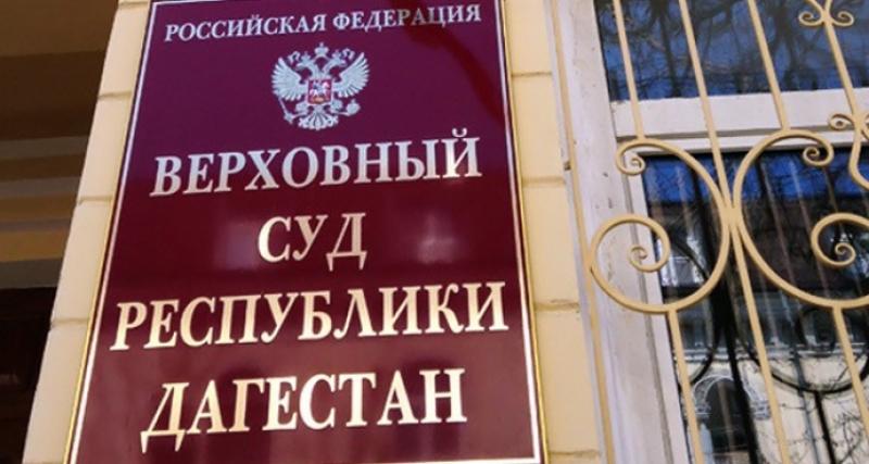 Перед судом предстанут похитители бывшего главы минстроя Дагестана