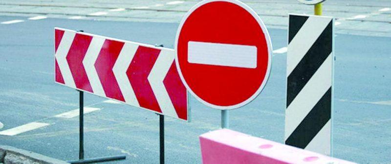 На время ЧЕ-2018 введены ограничения для движения транспорта в Каспийске и Махачкале