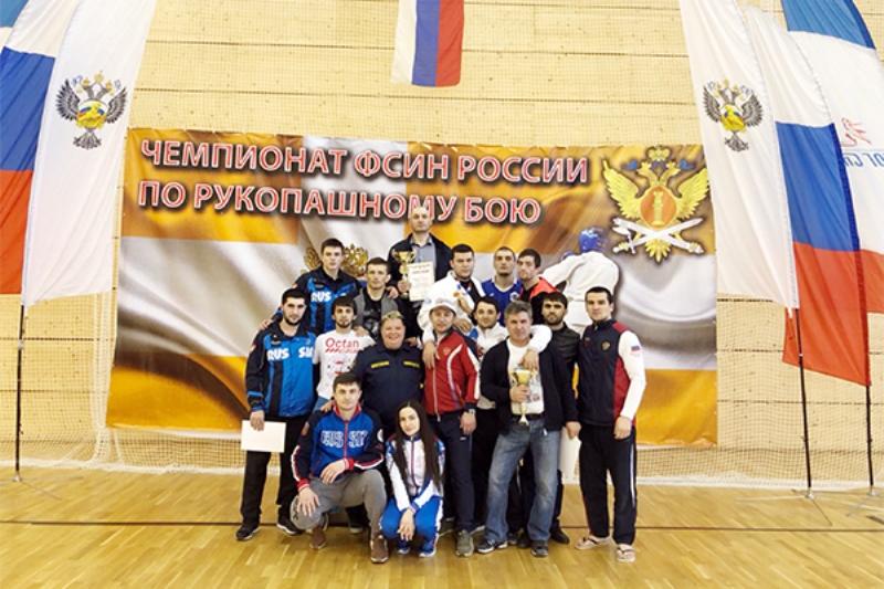 Дагестанская команда заняла первое место на чемпионате ФСИН РФ по рукопашному бою