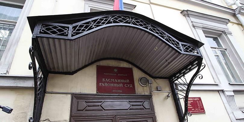 Суд объявил, какие денежные средства арестованы у фигурантов