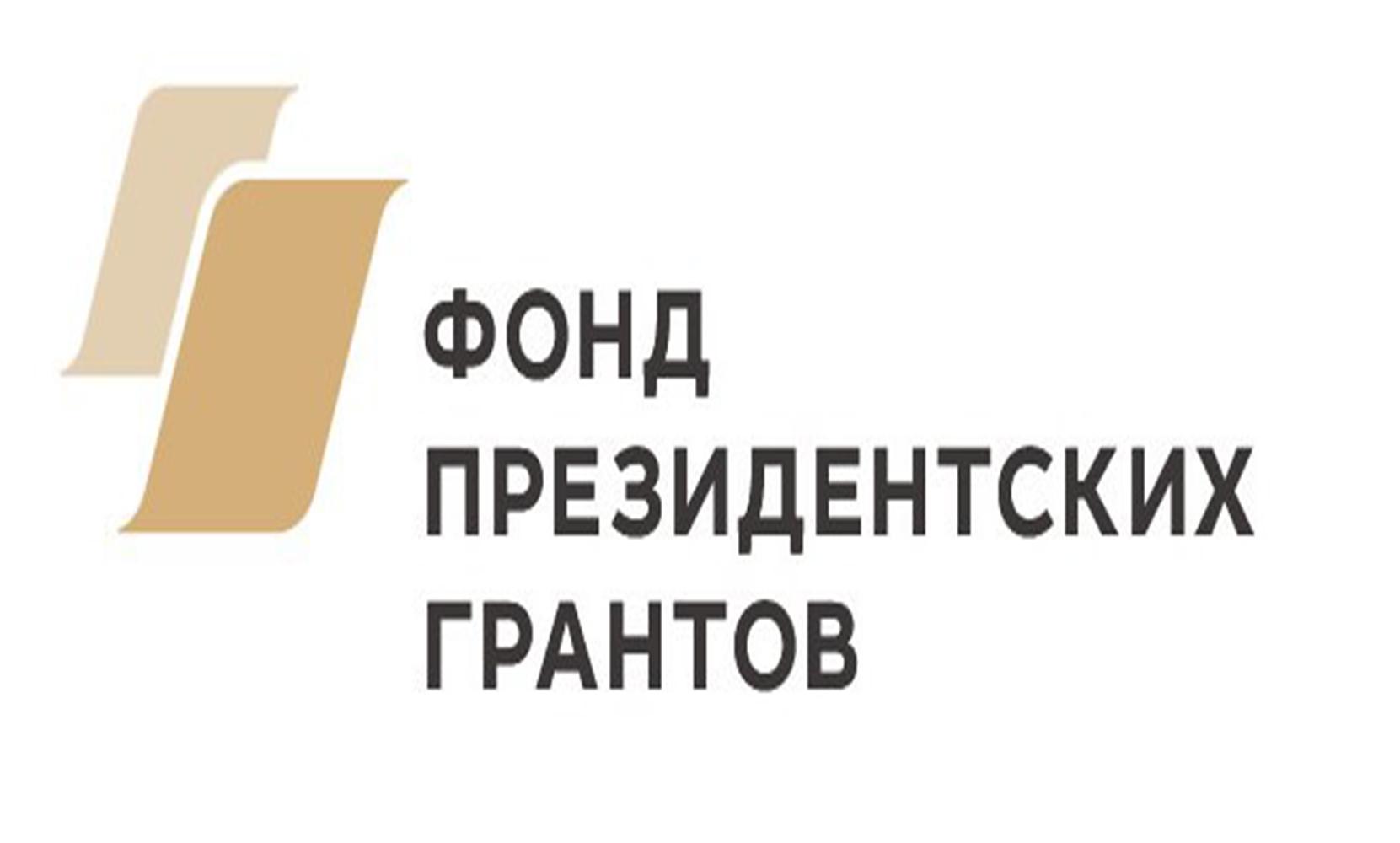 50 дагестанских проектов претендуют на президентские гранты