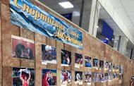 В Махачкале покажут выставку спортивных достижений
