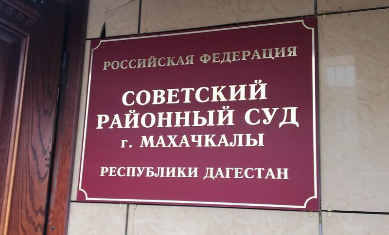 Бывший участковый ответит в суде за служебный подлог