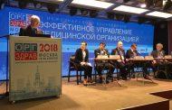Дагестан стал первым в ЮФО и СКФО по эффективности здравоохранения