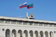 Кандидат из кадрового резерва получил должность в администрации главы Дагестана