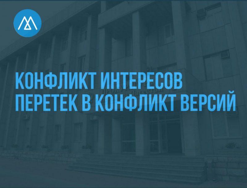 Замруководителя минпромышленности уволен из-за конфликта интересов