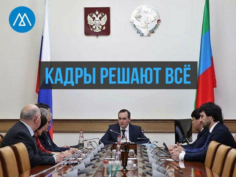 Премьер обсудил с архитекторами задачи на будущее