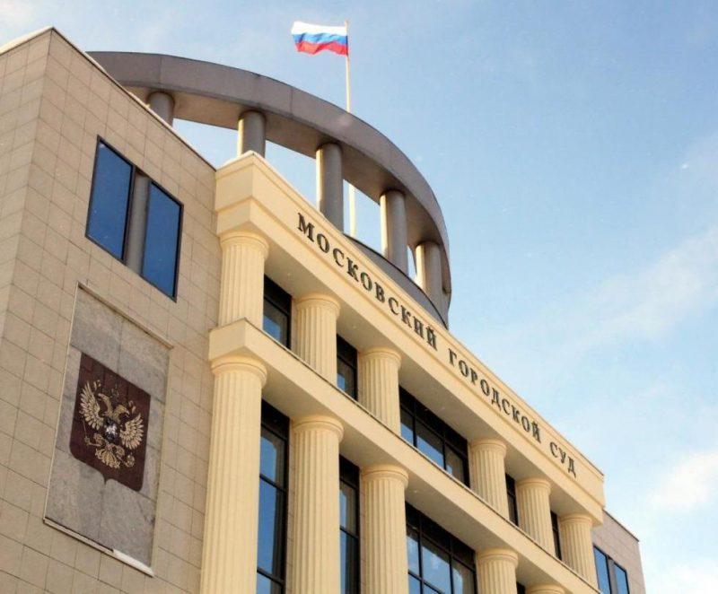 Назначены даты рассмотрения судом жалоб по делу экс-чиновников Дагестана