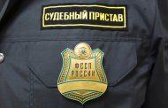 Судебные приставы взыскали более 8 млн рублей с газовой компании