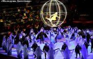 Открытие чемпионата Европы по спортивной борьбе (фоторепортаж)