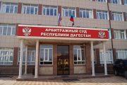 Центробанк РФ потребовал ликвидировать «Эльбин»