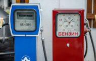 УФАС разъяснило причины роста цен на автомобильное топливо в Махачкале