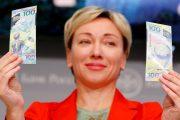 Центробанк выпустил сторублевую купюру к ЧМ-2018 по футболу