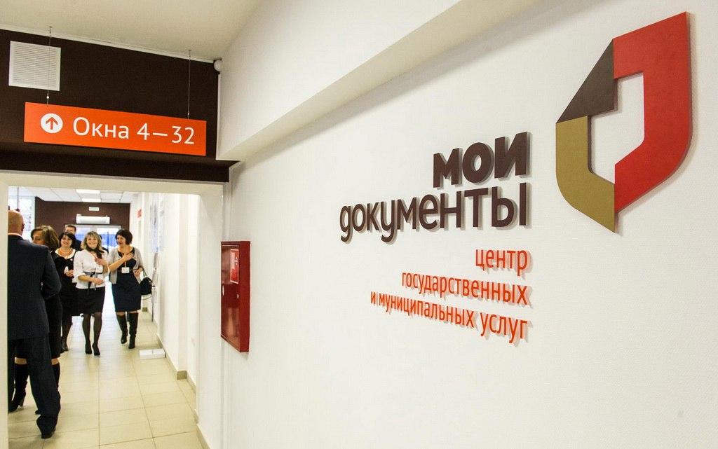 Более 3 млн услуг оказано в МФЦ Дагестана в 2017 году
