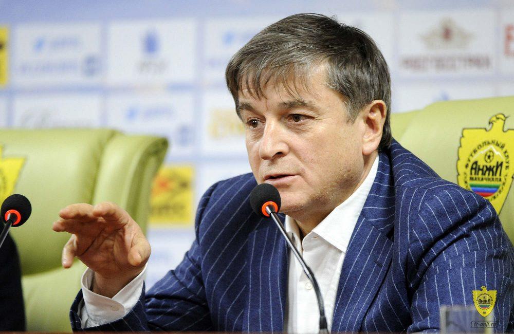 Президент «Анжи» опроверг, что прекратит финансировать клуб