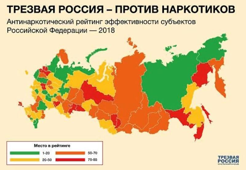 Дагестан занял место в десятке антинаркотического рейтинга