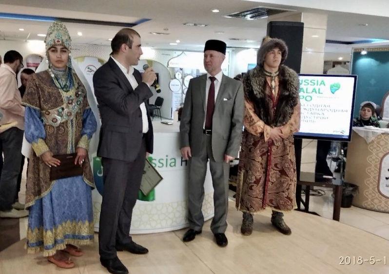 Дагестанская продукция представлена на выставке Russia Halal Expo