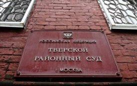 Продлен срок ареста братьев Магомедовых