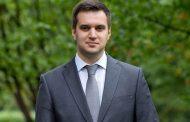 Замминистра образования Дагестана освобожден от должности