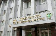 В Дагестане главе села пришлось уволить брата-заместителя