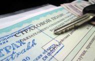 «Ведомости»: Тарифы ОСАГО могут подорожать