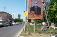 В Дербенте на баннерах установят портреты участников Великой Отечественной войны
