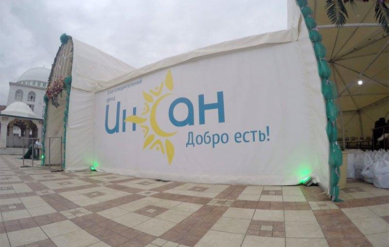 Владимир Васильев оказал финансовую помощь в организации ифтара