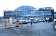 Пассажир авиарейса Москва – Махачкала угрожал взорвать самолет