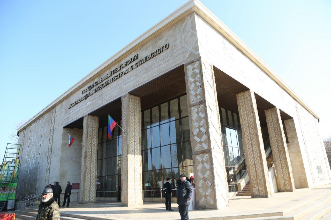 В Дербенте пройдет конкурс лезгинского языка