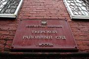 Арестован бывший исполнительный директор ФК «Анжи» Эльдар Исаев