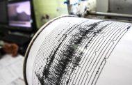 Землетрясение произошло в Каспийском море